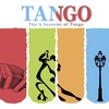 4 сезона Танго. Санкт-Петербург