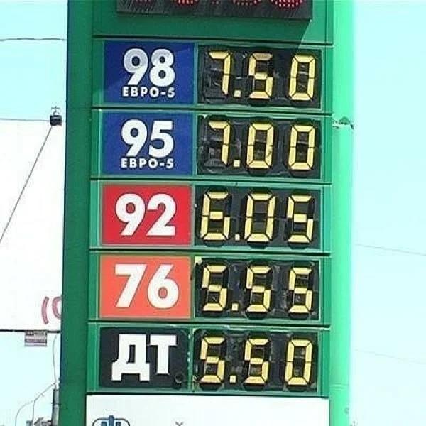Стоимость бензина в 2000 году в России: как выросли цены Автомобильное топливо в мире дорожает с каждым годом. Российские автомобилисты могли заподозрить неконтролируемый рост цен на бензин