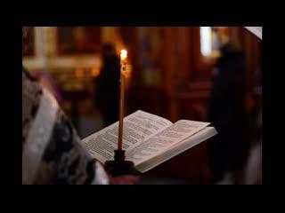 Будьте глубже! Проповедь на Божественной Литургии. Прот.Андрей Ткачёв (17.03.201
