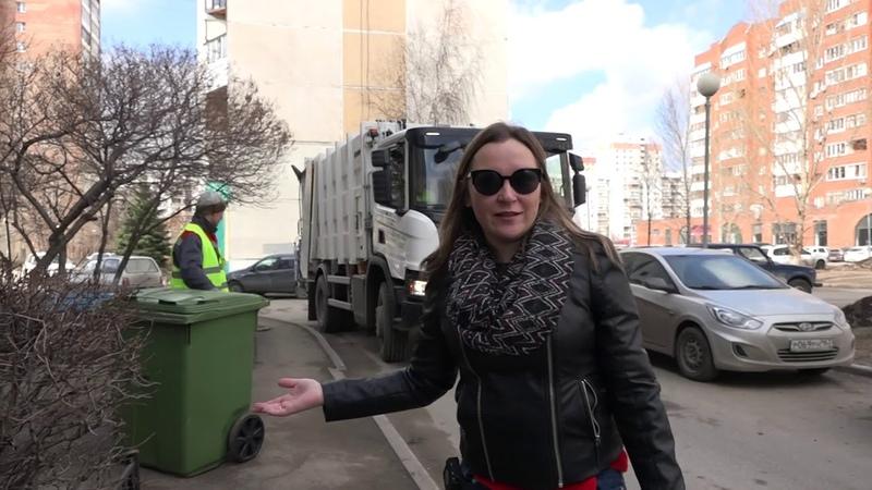 Как устроен мусоровоз