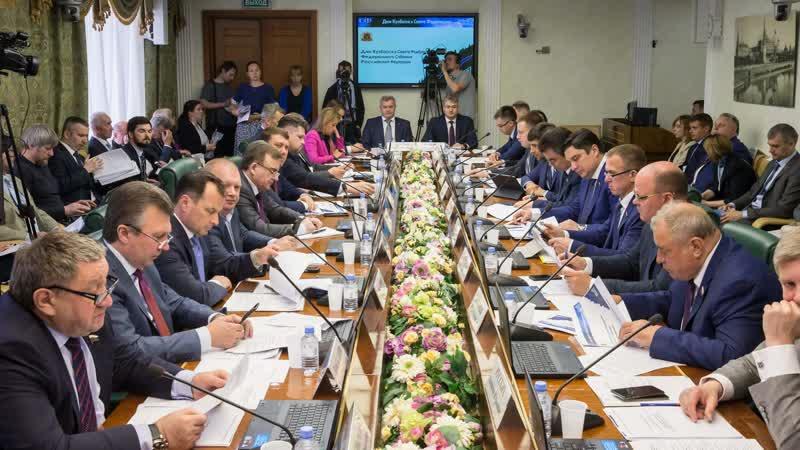 Расширенное заседание Комитета Совета Федерации по экономической политике