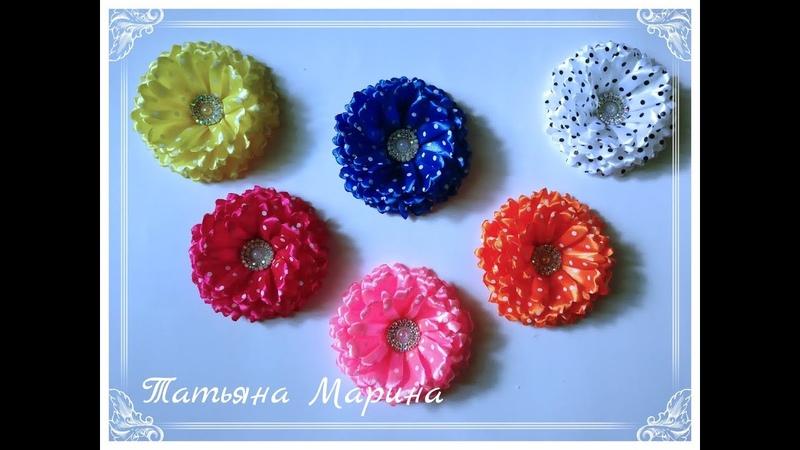 МК Яркие цветочки из ленты в горох 🏵️/flores brilhantes em ervilhas/bright flowers in peas