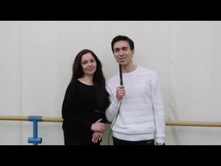Приглашение заслуженной артистки России Елизаветы Мислер и Альберта Загретдинова на балет
