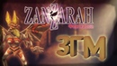 Занзара Головного Мозга [ЗГМ] 4 - Обзор Фей Хаоса - Zanzarah: The Hidden Portal