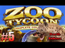 Zoo Tycoon Complete Collection Full Russian 5 Гиены и африканские птицы