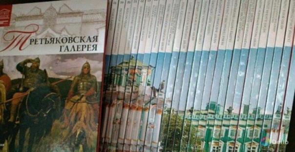 Серия книг «Великие музеи мира». Тома 19-27