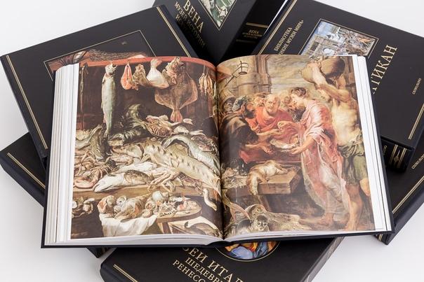 Серия книг «Великие музеи мира». Тома 28-36