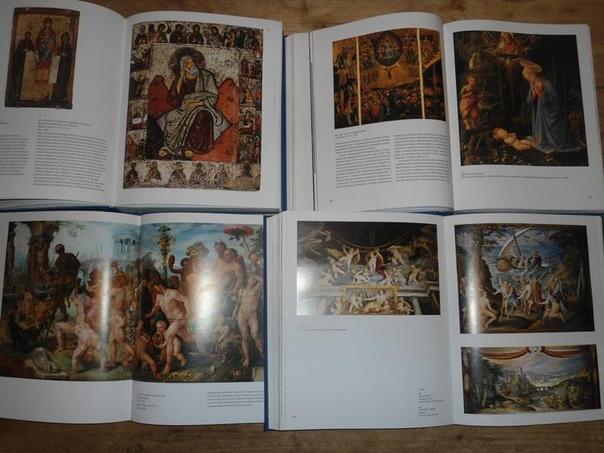Серия книг «Великие музеи мира». Тома 37-45