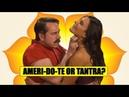 Master Ken vs Tantra Enter The Dojo Show