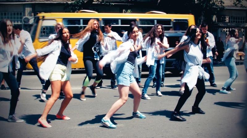 👮👐გადაკეტილი ქუჩა ბოლო ზარის FLASHMOB ი Last belll Flash Mob №11 Public School