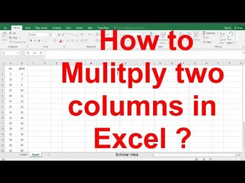 How to multiply two columns in excel?