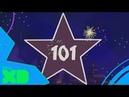В нашем доме   Улица 101 Далматинца   Disney XD