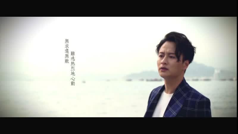 Brian Tse 謝東閔 Reclusion 得失一笑中 Heavenly Sword and Dragon Slaying Sabre 2019 OST