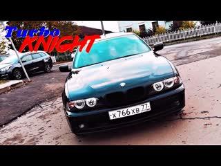 Машина моей мечты BMW 5 E39. Серия 3. Turbo Knight