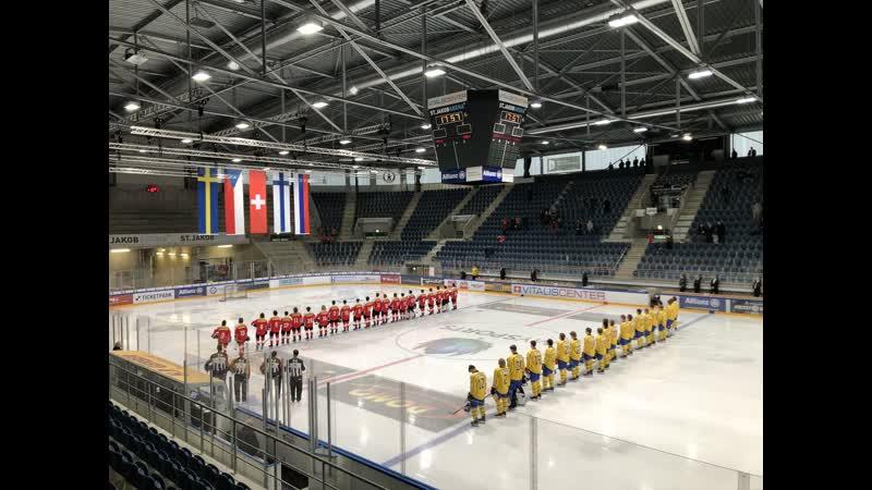 Mens U17 5-Nations Tournament Basel SUI Sweden U17 vs Switzerland U17