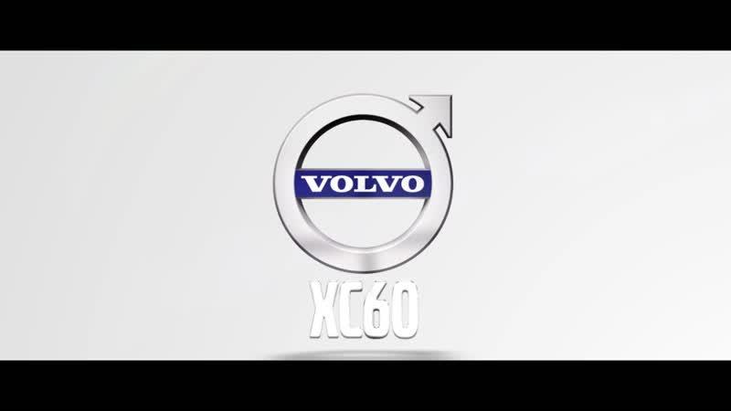Презентация VOLVO XC 60. Мотор Ленд.