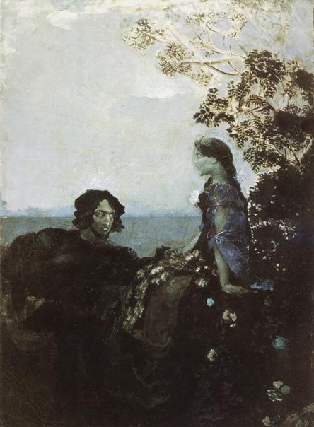 « одного шедевра». «Гамлет и Офелия», Михаил Врубель