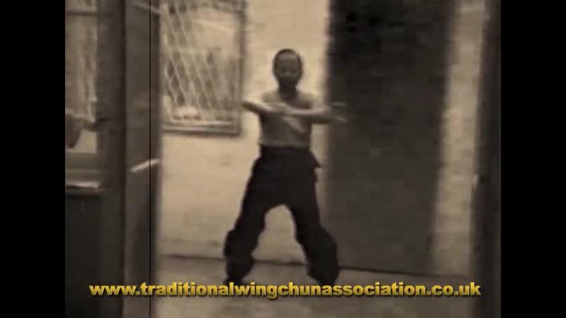 Lee Shing The Father of UK Wing Chun.