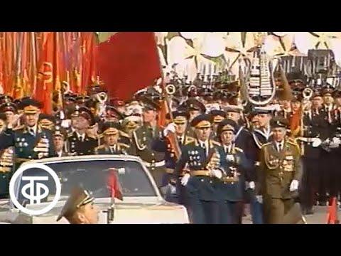 Исторический парад в честь 50 летия Победы в Великой Отечественной войне 1995