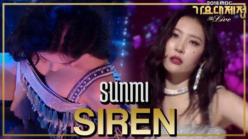[HOT] SUNMI - Siren , 선미 - 사이렌