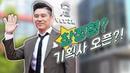 🎈 임창정, 예스아이엠 컴퍼니 창립 기념 오픈파티 현장 🎈