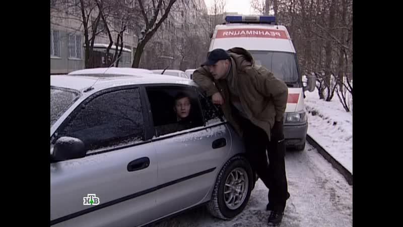 Ментовские войны Сезон 3 Серия 02