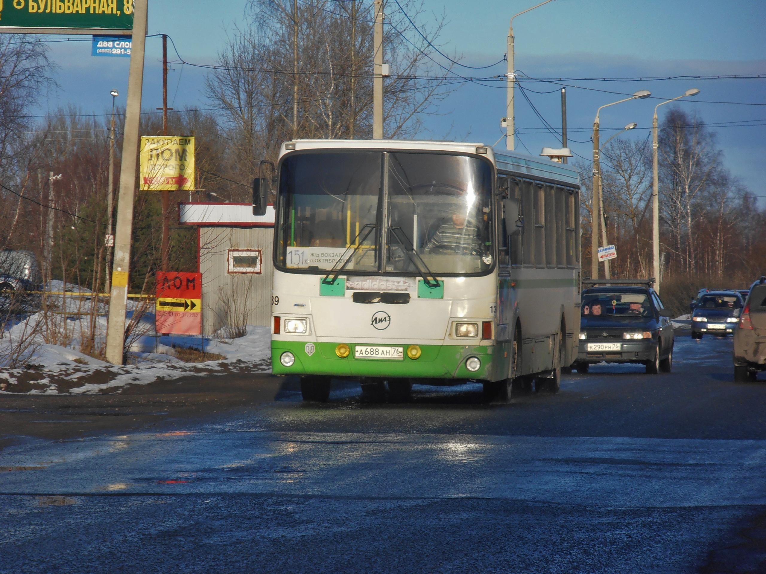 Автобус №151к
