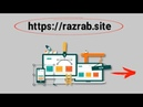 Разработка и создание сайтов Одностраничных, Многостраничных, Интернет магазинов