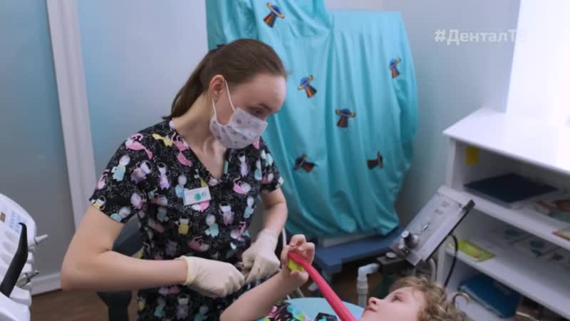 Отзыв ребёнка о седации Лечение зубов под веселящим газом Доктор Д Дентал ТВ