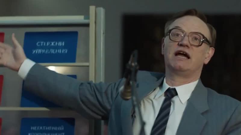 Cool chernobyl