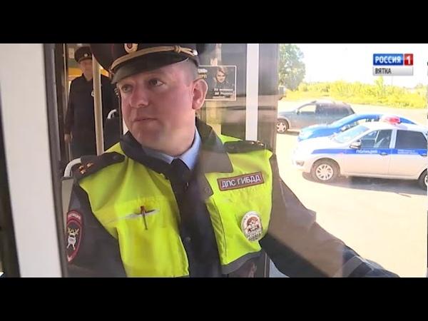 Безопасны ли автобусы на которых мы ездим ГТРК Вятка