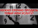 Реклама в сообществе ВКонтакте Доска объявлений Щелково
