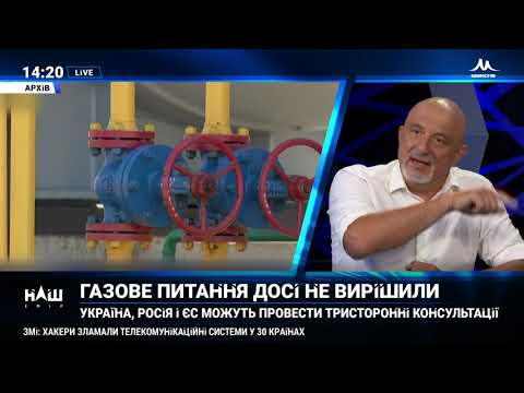 Плачков Росія на сто відсотків використовує зброю енергетичного впливу. НАШ 26.06.19