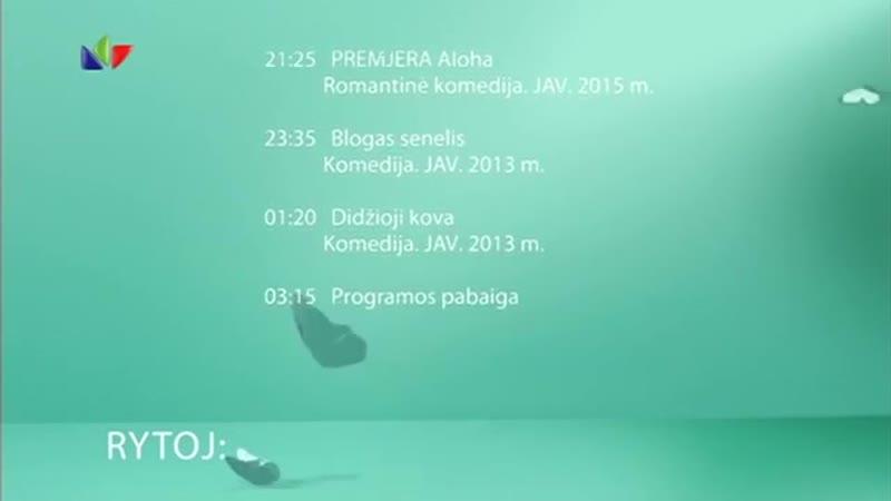 Программа передач и конец эфира (LNK [Литва], 17.11.2017)