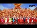 """[2018年""""六一""""晚会]尾声《我们是共产主义接班人》:每个孩子都会唱的少先38431"""