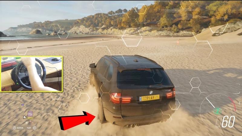 BMW X5M ҚАЗАҚТЫҢ АРМАНЫ БОЛҒАН КӨЛІК, Forza Horizon 4