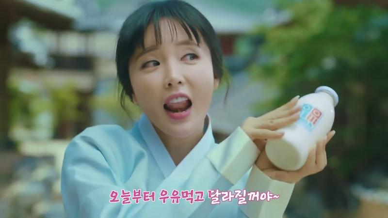 홍진영(Hong Jin-young) 케이밀크(K-MILK) MV CF