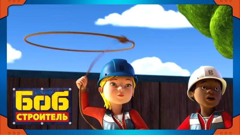 Боб строитель | Подготовка к спринту - новый сезон | 1 час сбор | мультфильм для детей