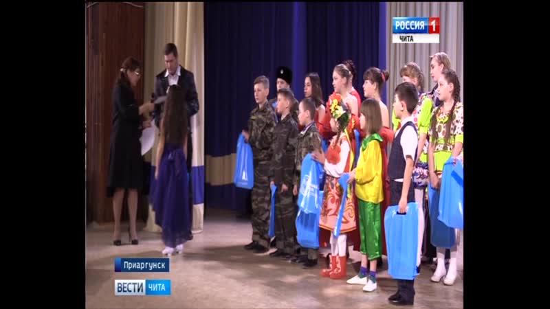 МД 19 Приаргунск Вести Чита