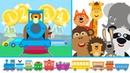 Leer Tellen met de Leertrein Kleuters peuters en kinderen leren Nederlands en tellen