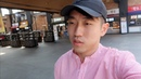 Один день из жизни Коли в Корее/ Корпоратив на природе