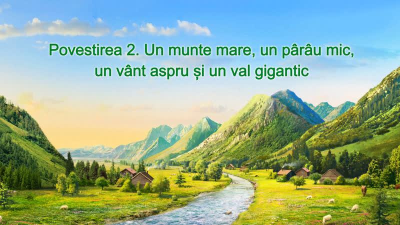 """""""Dumnezeu Însuși, Unicul (VII) Dumnezeu este sursa vieții tuturor lucrurilor (I)"""" Partea a treia"""