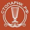 Стопарик.рф – всё для домашних напитков