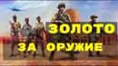 Российский ключ к Африке