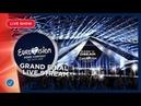 Евровидение 2019 - Eurovision Song Contest 2019 - Grand Final - Live Stream
