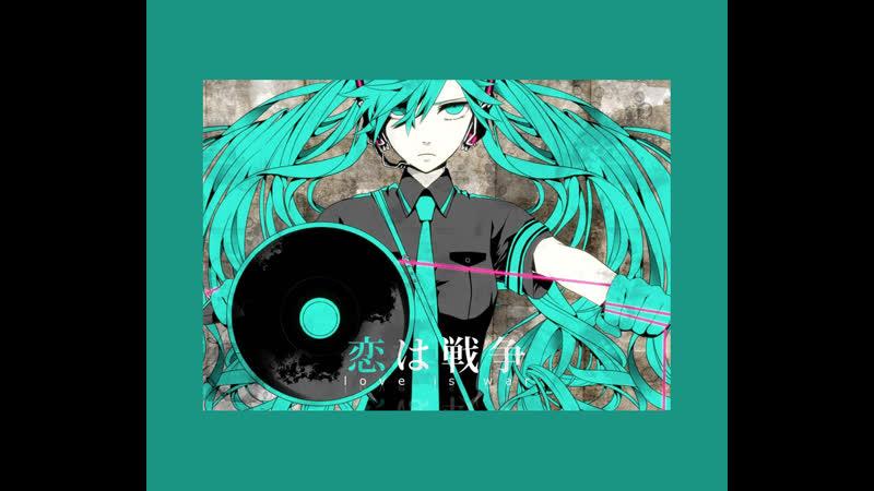 Love Is War (Miku Hatsune) - eng and jap subs