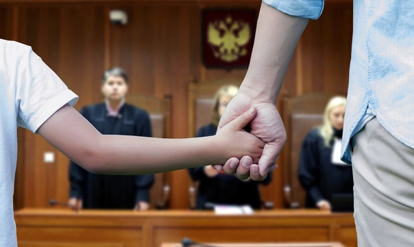 Дочь третьеклассница в суде