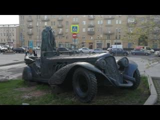 Москва_Мастер и Маргарита