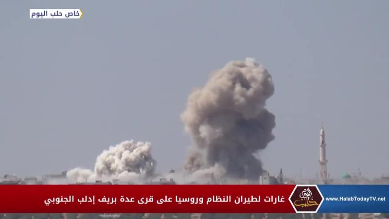 ВКС РФ и ВВС Сирии осуществляют налет на позиции террористических группировок на юге Идлиб