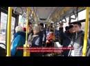 Профилактика травматизма в общественном транспорте
